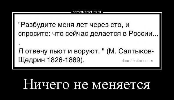 Анекдот Меняйтесь